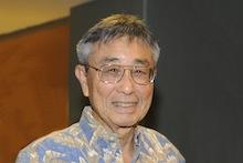 Yukio Kitagawa