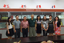 Jinen Banna and Chinese students