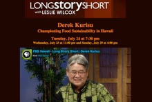 Derek Kurisu on PBS Long Story Short