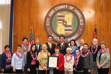 James Brewbaker honored by the Honolulu City Council