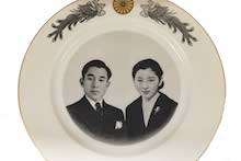 Plate commemorating Crown Prince Akihito