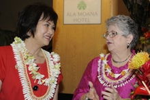 Sylvia Yuen and M.R.C. Greenwood